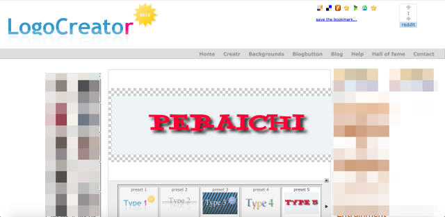 Logo Creatorのロゴ作成画面