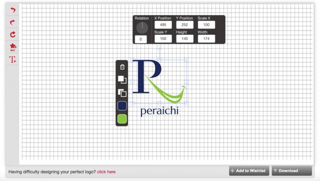 DesignMaticの編集画面
