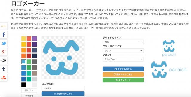 LogoMakerMatic