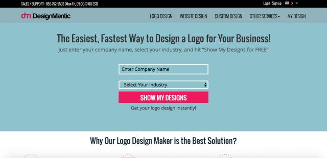 DesignMaticのトップページ