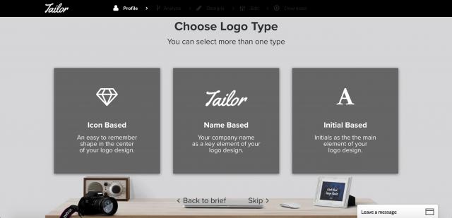 Tailor Brandsのタイプ選択画面