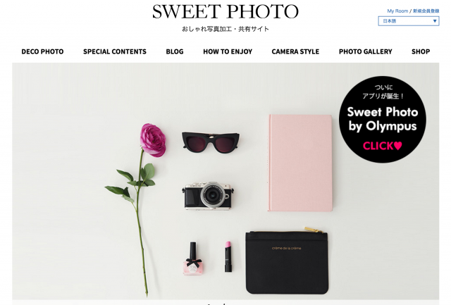 SWEET PHOTOのトップページ