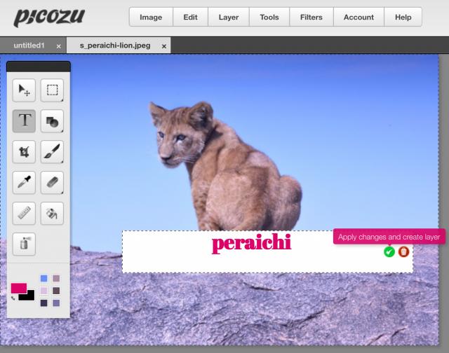 picozuのテキストボックスに文字を入力する