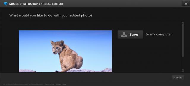 Photoshop Express Editorの保存画面