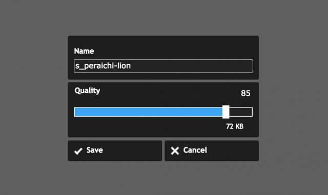 PIXLR expressの保存画面