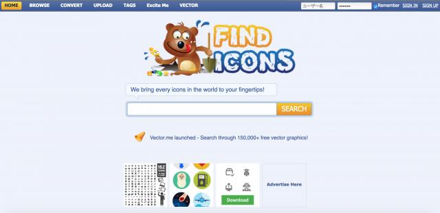 FIND ICONSのトップページ