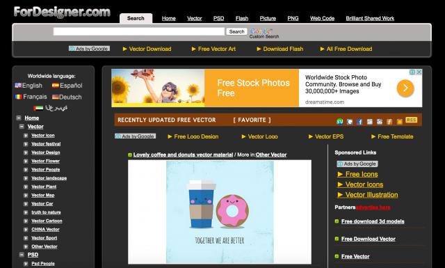 ForDesigner.comのトップページ