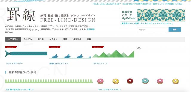 FREE LINE DESIGN