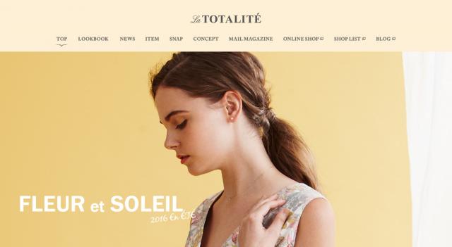 La Totaliteのサイト