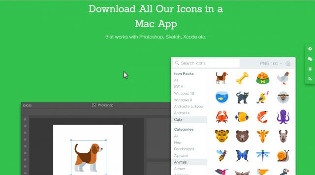 Icons8のMac・Windows用アプリ