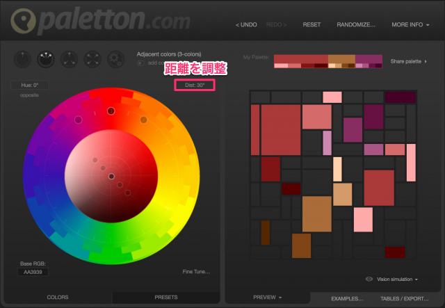Paletton.comのトップページ