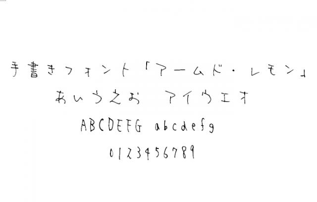 フリーフォント 手書き 英語