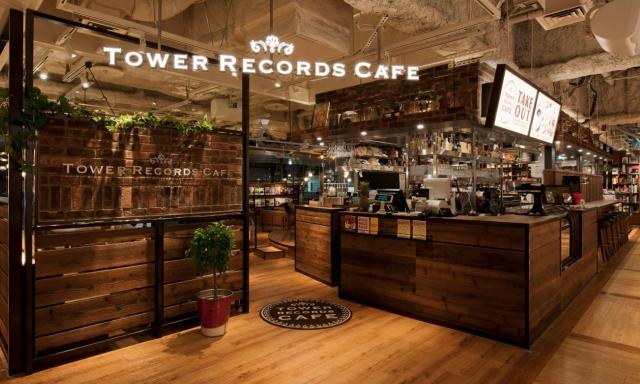 TOWER RECORDS CAFE(タワーレコードカフェ)