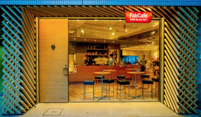 FabCafe Tokyo(ファブカフェトウキョウ)