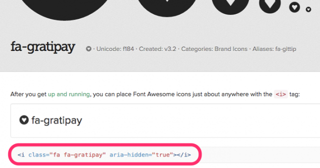 HTMLソース表示画面
