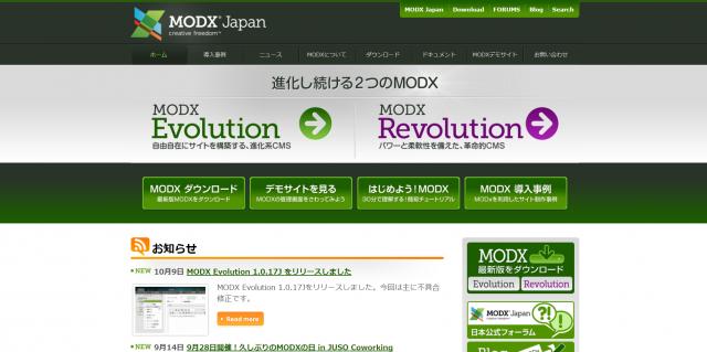 MODのトップページ