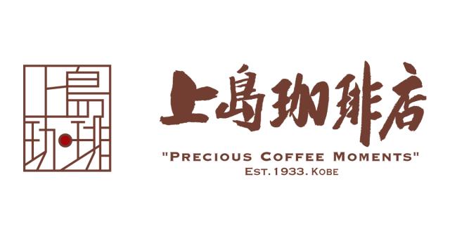 上島珈琲店 新宿南口店