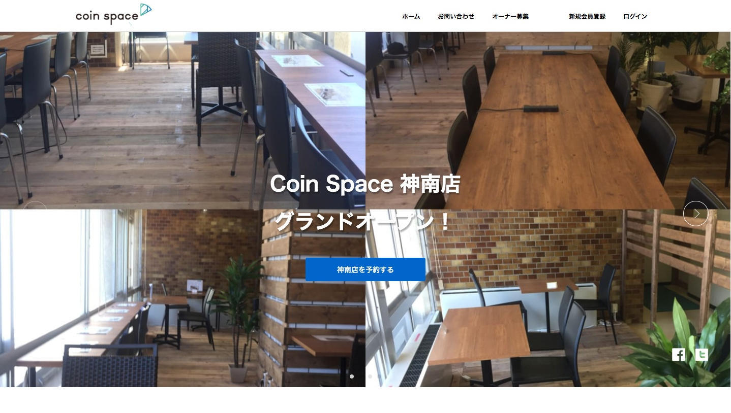 Coin Space 神南店