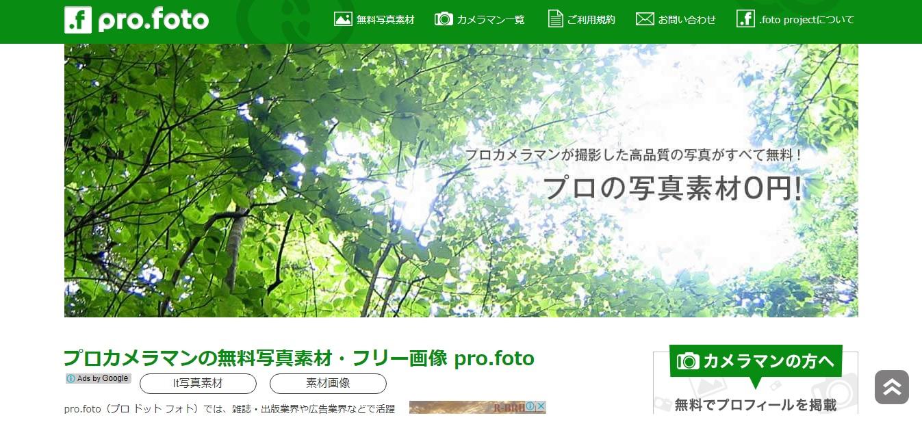 pro.foto