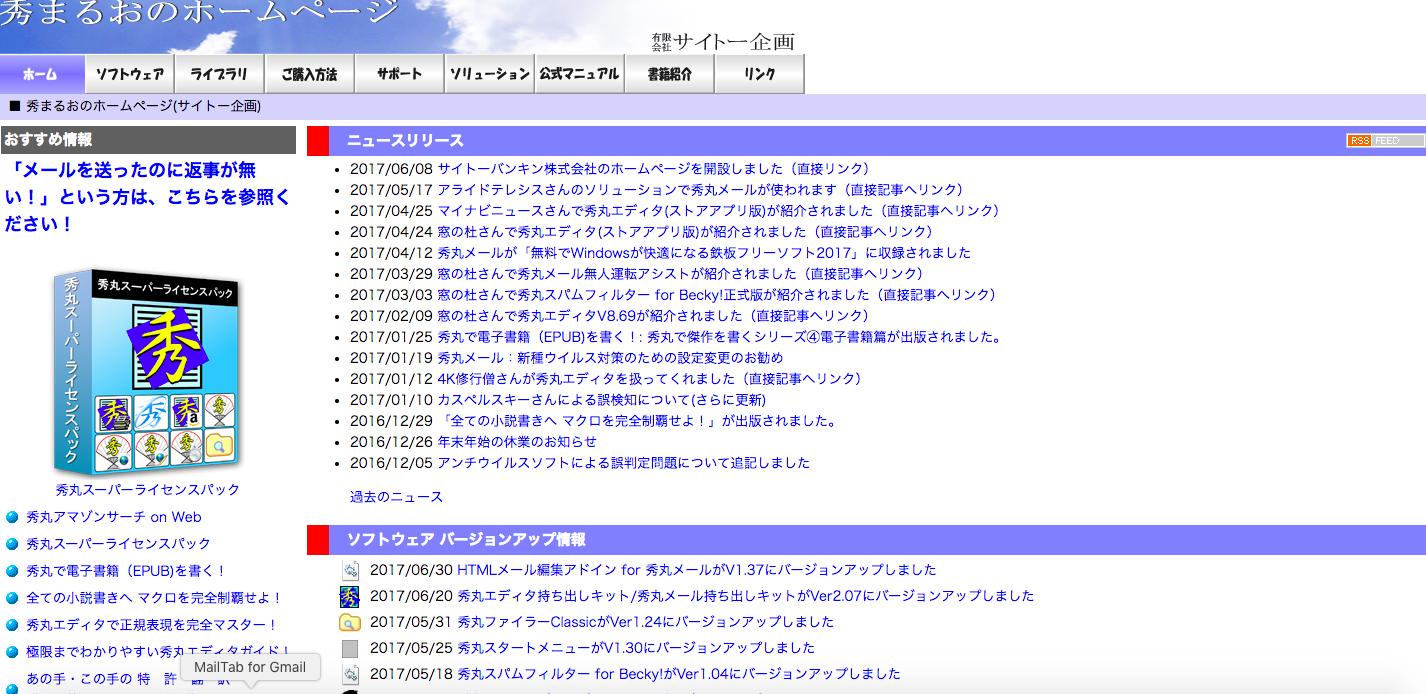 notepad++ mac 版