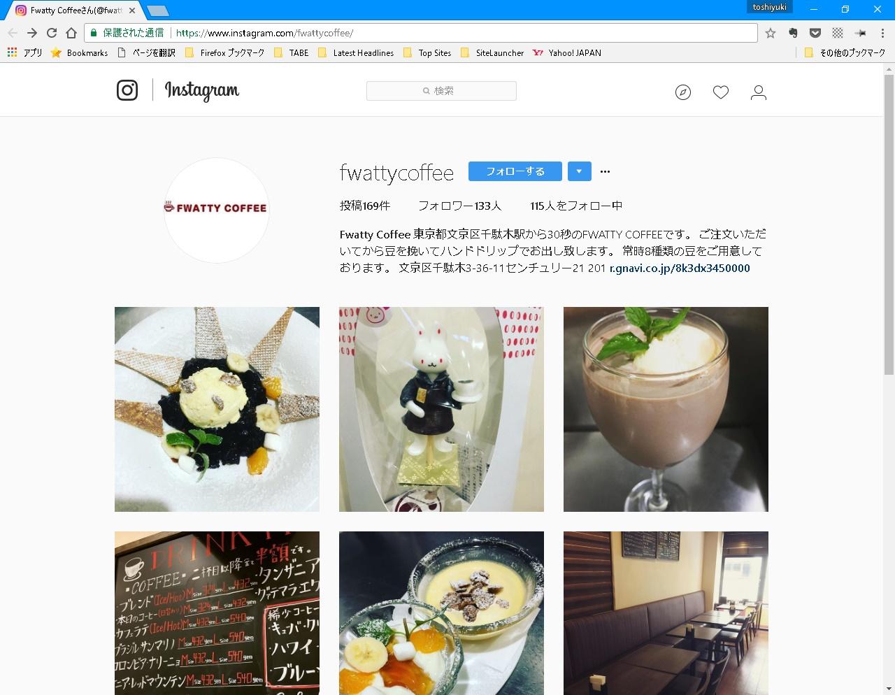Fwatty Coffee(フワッティコーヒー)