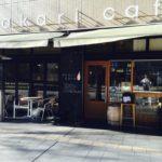 立川のWi-Fi・電源カフェ9選!作業や勉強ができるカフェをご紹介