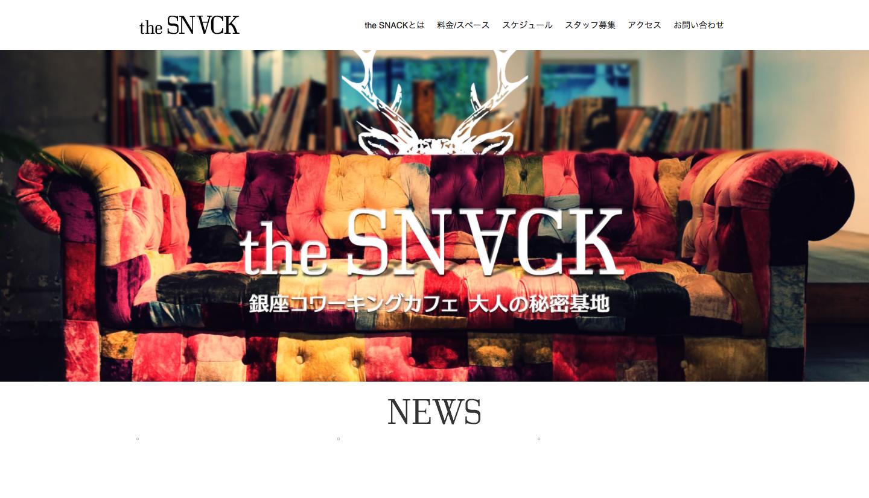 theSNACK
