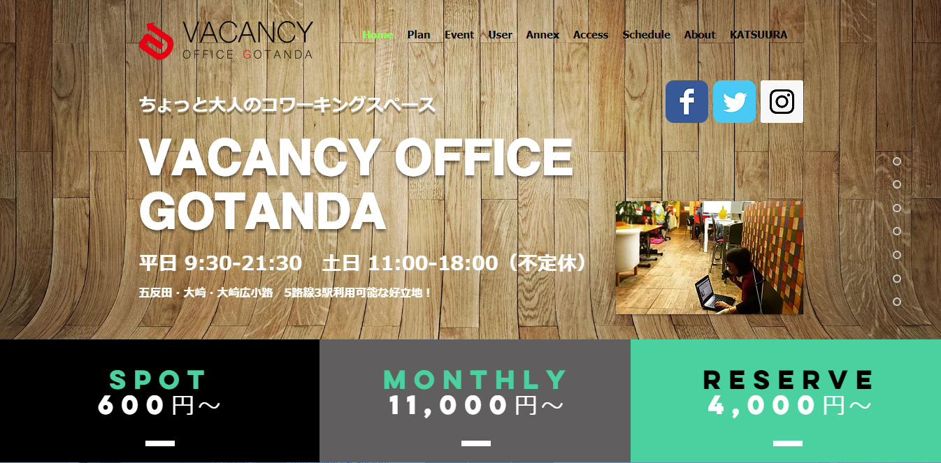 VACANCY OFFICE GOTANDA