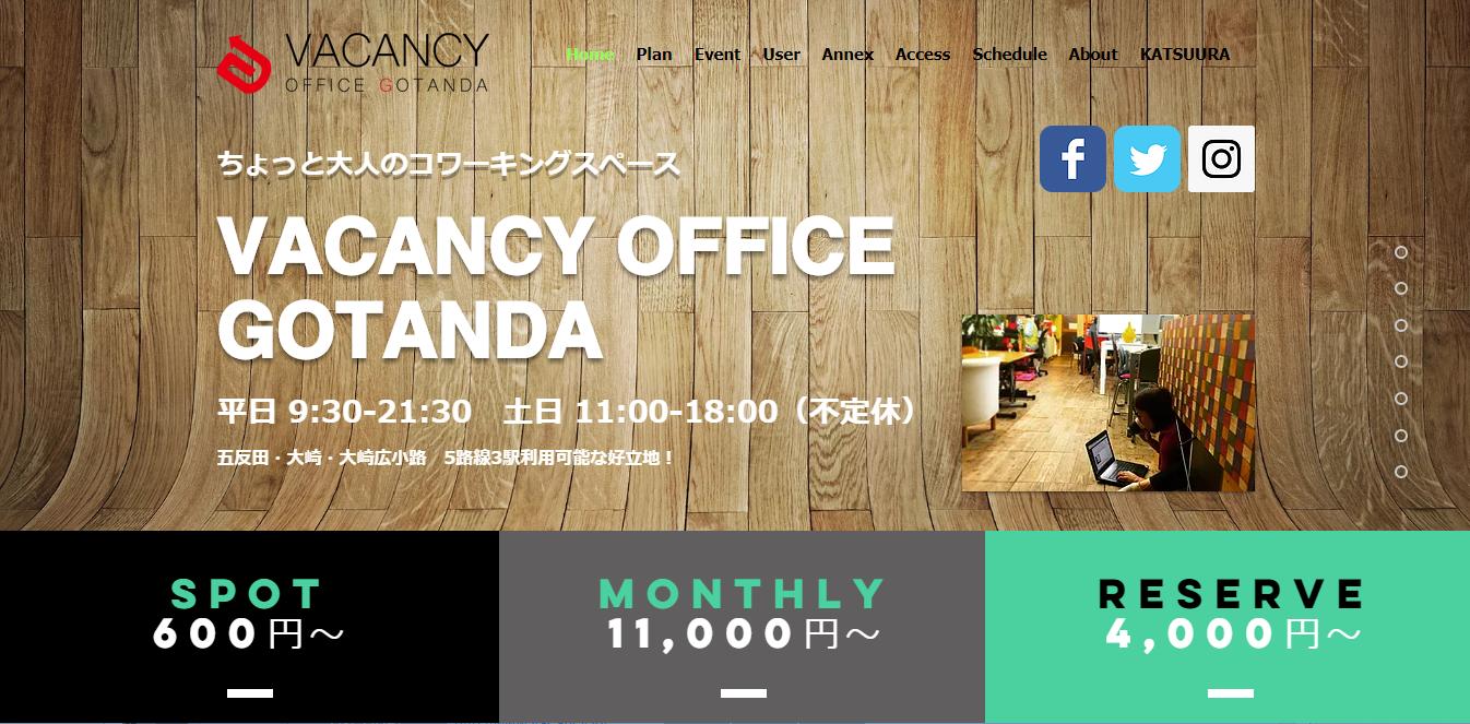 VACANCY OFFICE GOTANDA