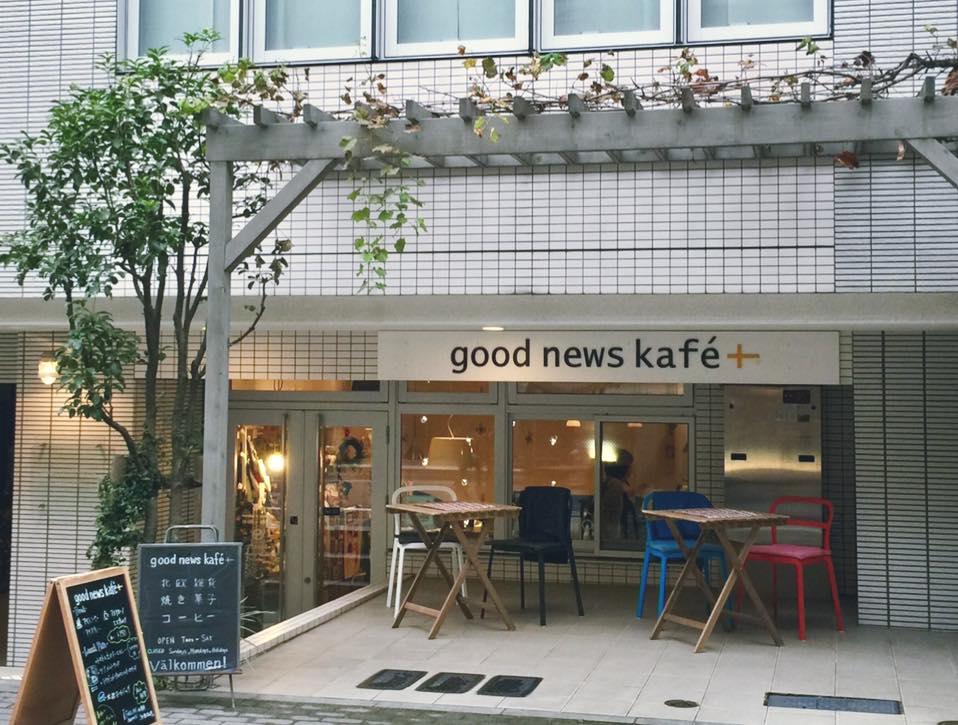 グッドニュースカフェ good news kafé+