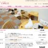 高田馬場周辺の電源カフェ!無料でWi-Fiが使えるお店もご紹介