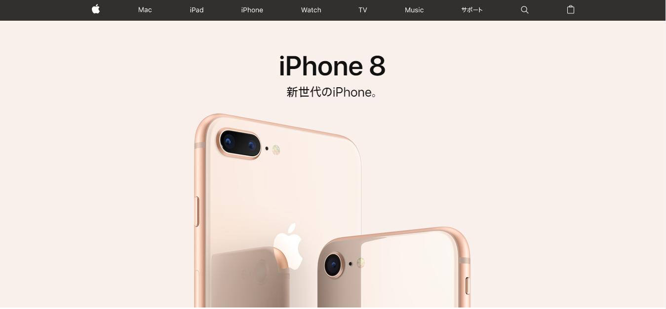appleの画像