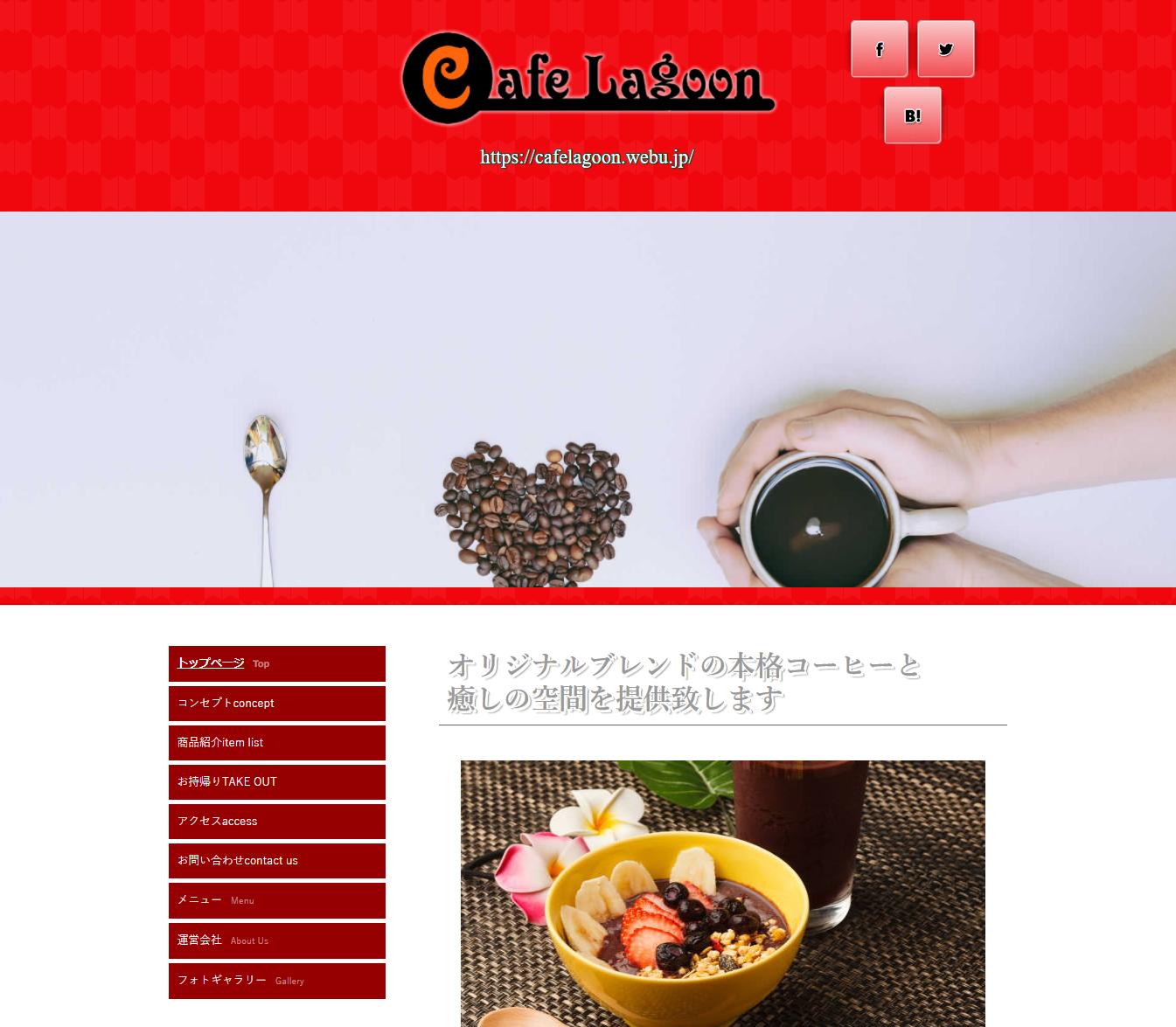 Cafe Lagoon