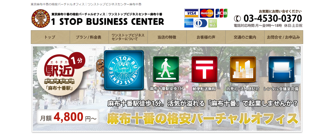 1 STOP BUSINESS CENTER