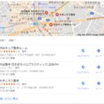 【保存版】GoogleMapで上位に表示されるあのお店の秘密を公開!